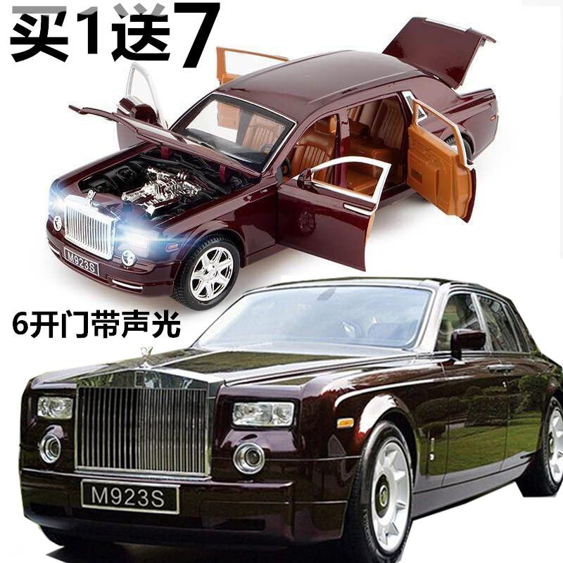 合金车模 仿真1:24劳斯莱斯迈巴赫小汽车模型男孩可六开门玩具车