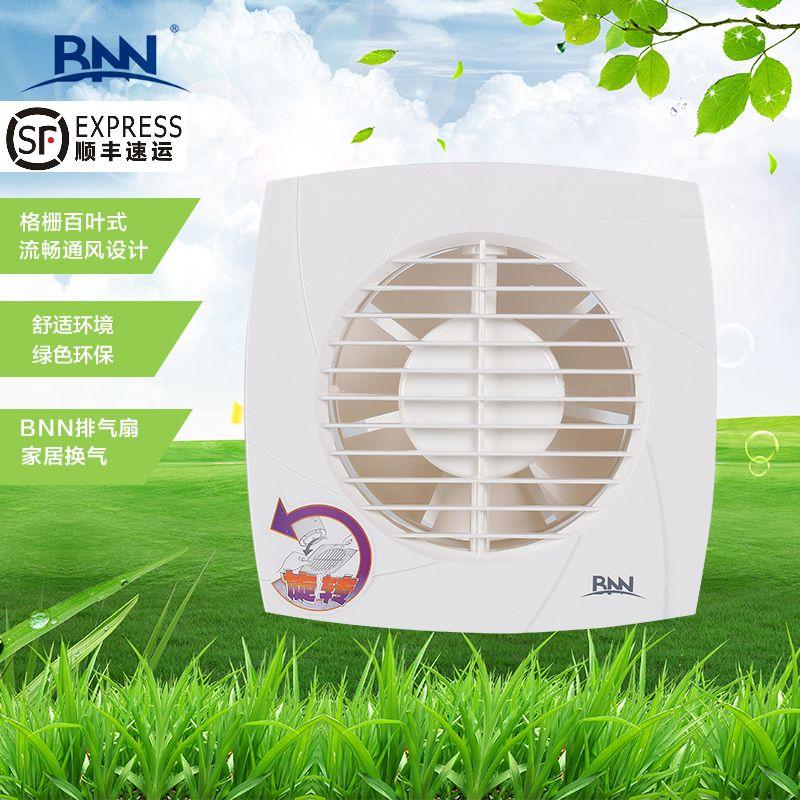 BNN贝莱尔厨房橱窗排气扇 卫生间超薄面板换气扇 6寸 EF-1530