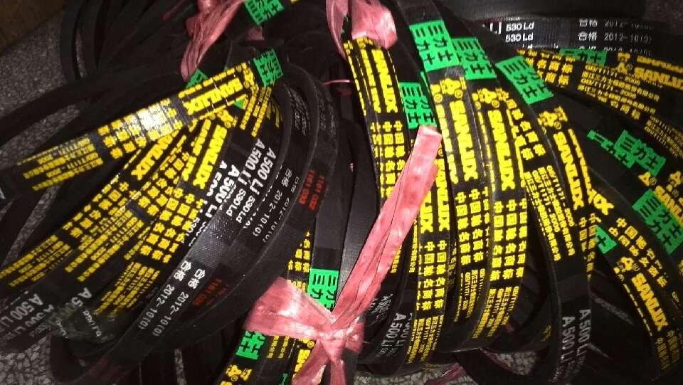 三角皮带 工业皮带A型 A500 A550 A600 A650 A700 A750 A800