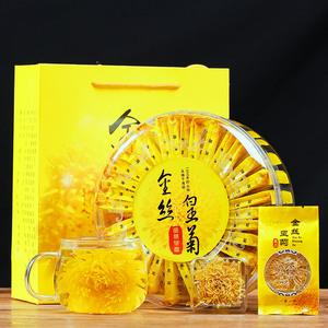 菊花茶金丝皇菊特级一朵一杯花草茶茶叶贡菊胎菊纯天然30朵正品