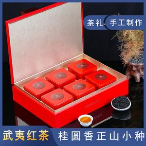 武夷山2021桂圆香特级正山小种红茶
