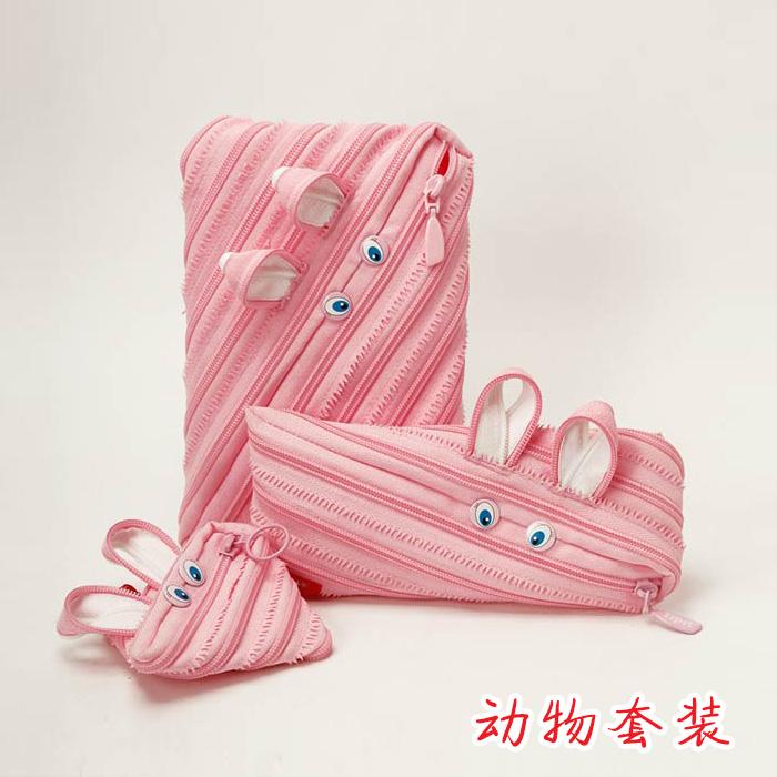 ZIPIT以色列正品拉链包兔子动物系列化妆包笔袋零钱袋杂物收纳包