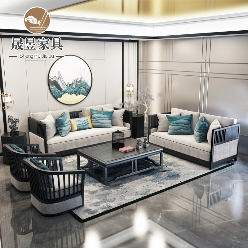 New Chinese style solid wood sofa combination modern simple light luxury living room model room Club fabric sofa custom furniture