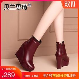 真皮厚底坡跟短靴圆头2020秋冬季新款舒适女鞋防水台高跟马丁靴子