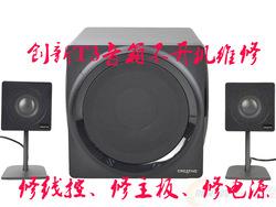 创新GigaWorks T3音箱 故障维修 音响不通电、爆音 调音等故障