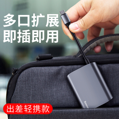 倍思type-c转接头usb苹果笔记本电脑macbookpro网线vga转换器HDMI