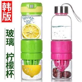 韩国正品柠檬杯大口玻璃水杯榨汁杯创意大容量喝水瓶自制果汁杯子