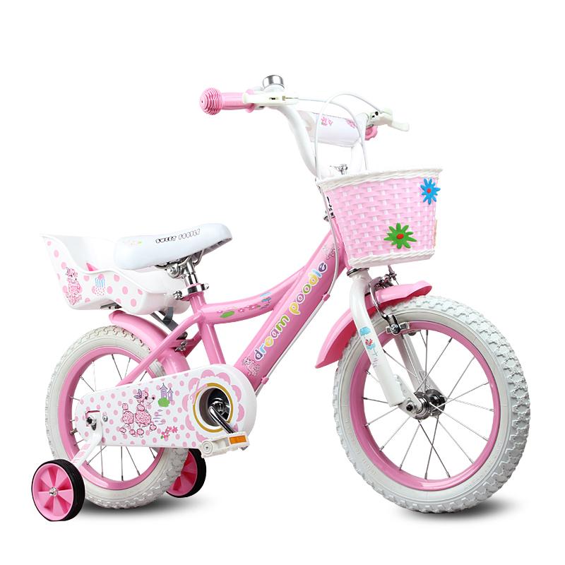 奧特王兒童自行車12 14 16寸2~3~5~6歲寶寶女童小孩童車女孩單車