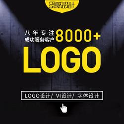 店铺名字公司logo原创品牌lougou商标图标字体设计代做lg标志卡通