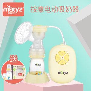 美泰滋电动吸奶器正品静音自动按摩挤奶器产后大吸力集乳器 无痛