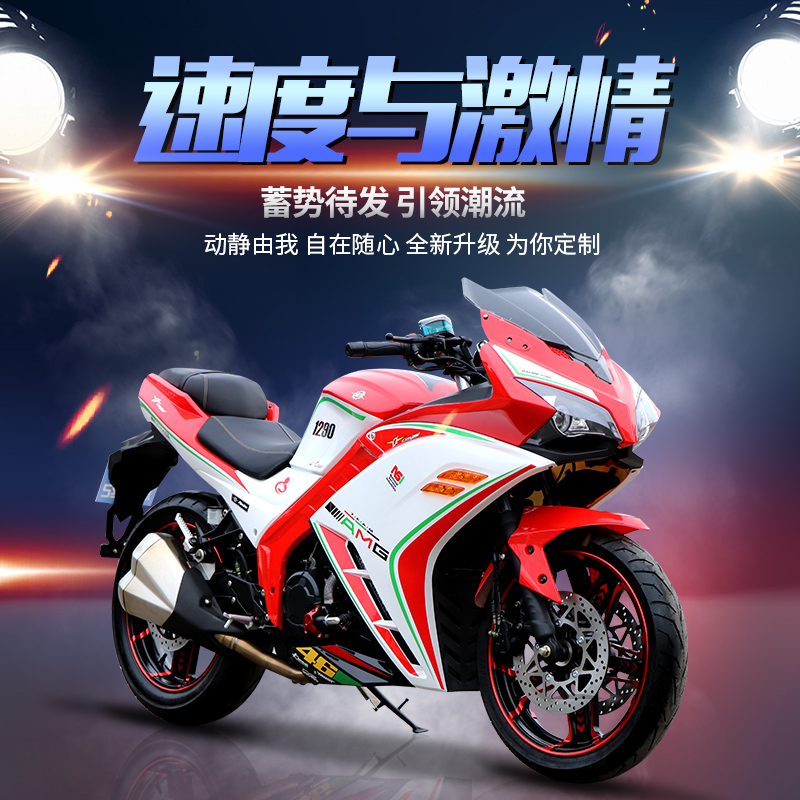 New elegant motorcycle sports car double cylinder water-cooled 350 road racing RR large Mini Ninja 400 can be licensed