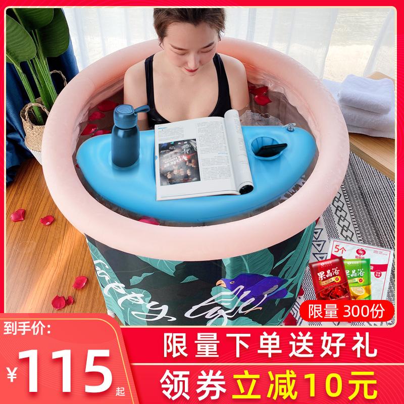 蜀丽康家用冬季泡澡桶折叠汗蒸全身浴桶两用洗澡大人神器充气浴缸