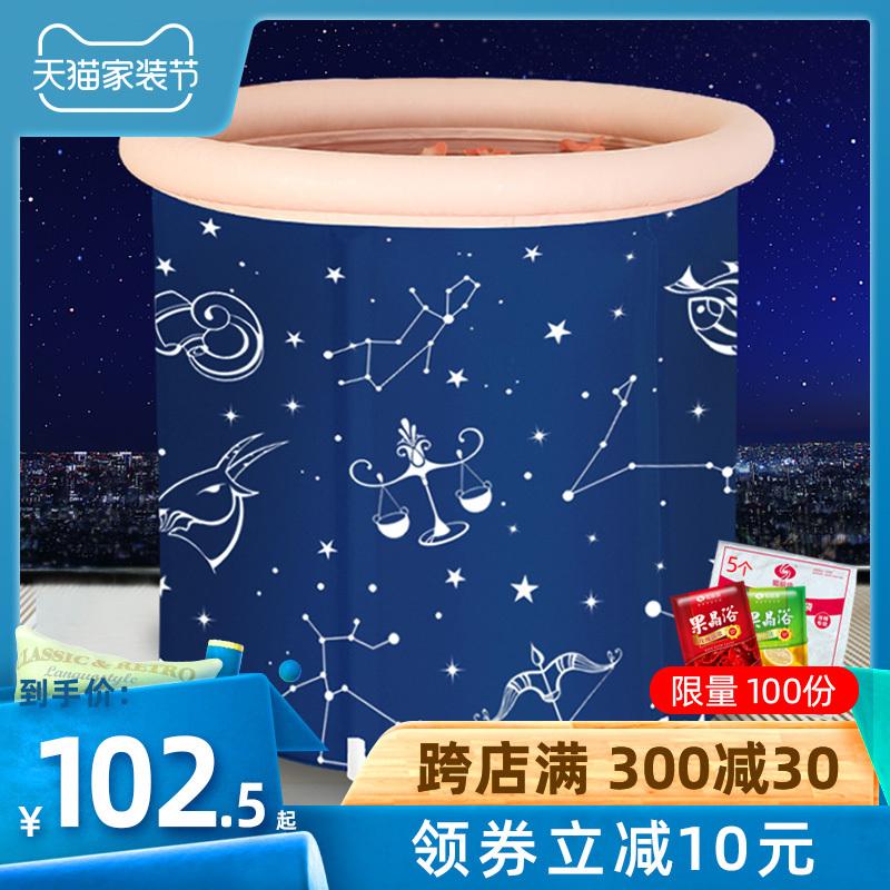 蜀丽康泡澡桶成人折叠大号浴桶塑料家用全身大人充气浴缸加厚保温