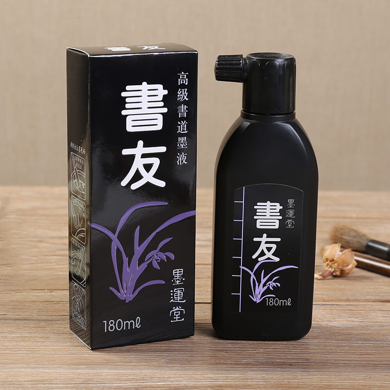 Япония импортировала чернила Yuntang Bookmate 180 мл чернила чернила Четыре сокровища каллиграфические чернила 3 бутылки часть бесплатная доставка по китаю