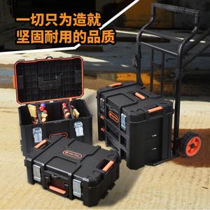 拓为tactix组合式工具箱出口工具车