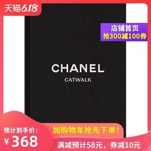 【T&H】Chanel Catwalk 香奈儿 T台秀 卡尔拉格斐 经典时尚服饰服装设计作品集书籍 时尚艺术摄影