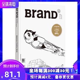 【预售】包邮 BranD国际品牌设计杂志 No.46期中文版【日式创作理念】 平面设计双月刊图片