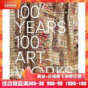 [PRESTEL出版]100 Years, 100 Artworks 100年,100件艺术品:一部现当代艺术史