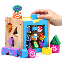Multifunctional Knockout digital Smart house shape cognition pairing children puzzle Toy Baby 3 years old disassembly intelligence