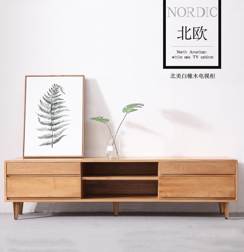 北欧现代全实木电视柜1.8米白橡木日式客厅地柜现代简约家具新品