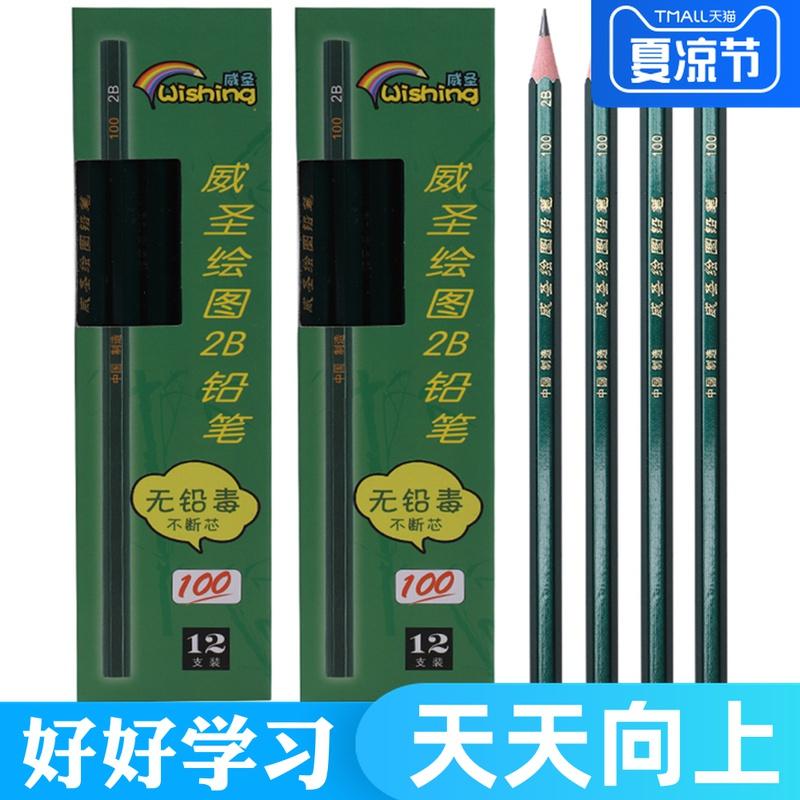 Карандаши / Цветные ручки Артикул 600750110739