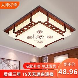 LED中式吸顶灯羊皮灯简约复古书房灯具实木客厅灯卧室内灯房间灯