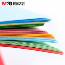 Morning Light 8 color paper APYNB396 A4 color paper 80 pages Children colorful origami handmade paper