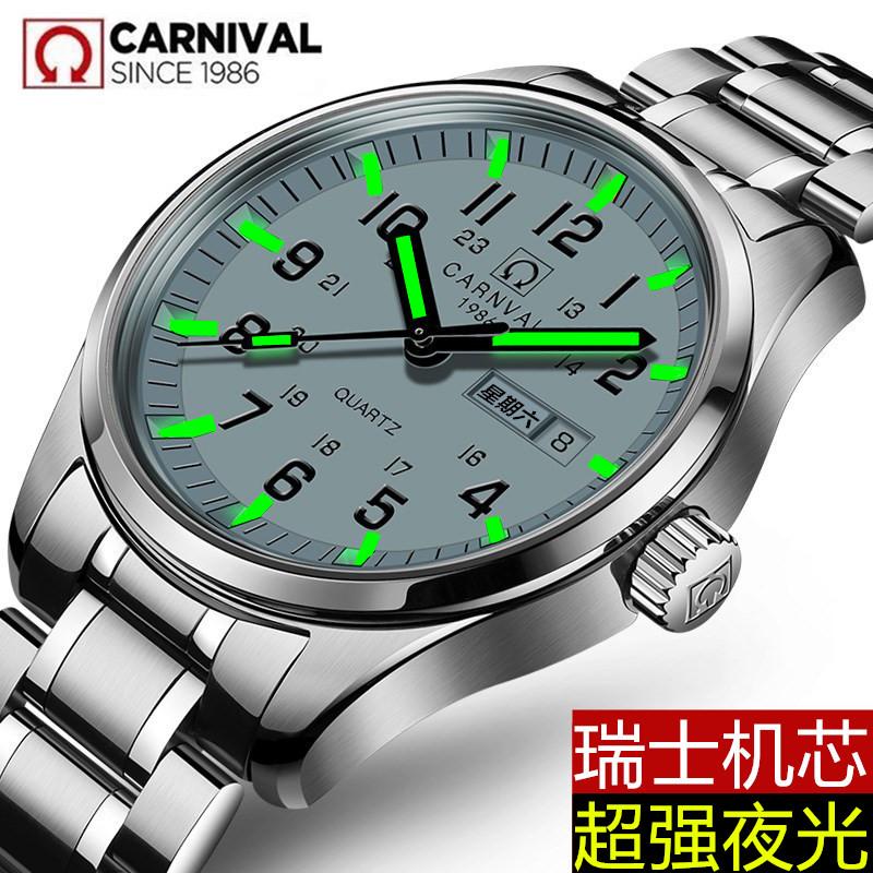 Часы наручные Артикул 563619298262