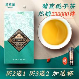 塔木金菊苣栀子茶双绛菊苣根茶中藥降葛根茶尿痠高酸排痠茶正品