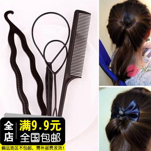 美发用品盘发器套装 梳子拉发针丸子头花苞头造型工具4件套