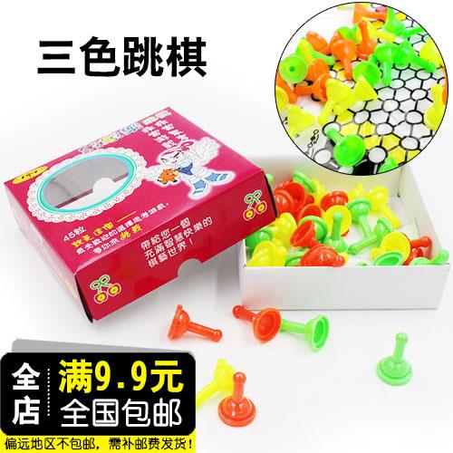 Пластиковые коробки наряд шашки головоломка игрушка отцовство ребенок шашки рабочий стол игра интеллект шашки полный 9.9 бесплатная доставка