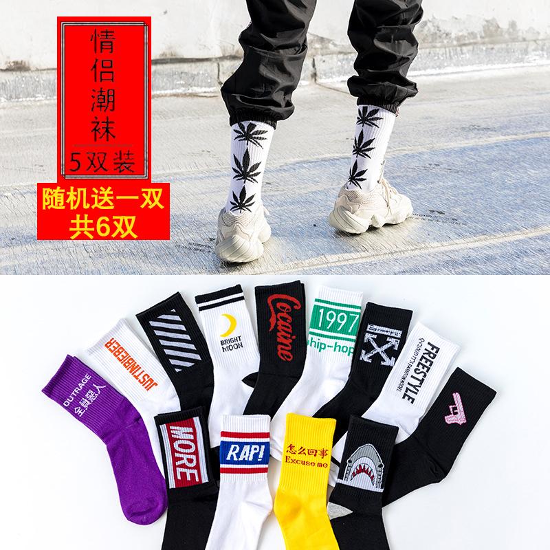 Mens hip-hop hip-hop skateboard with Vance ins trend stockings