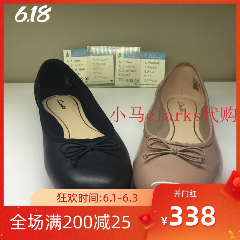 2019新款其乐名品女鞋新款百蝴蝶Couture Bloom平底脚套单鞋女