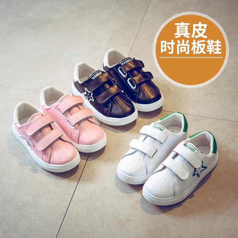 (用1元券)牛皮儿童单鞋2019春秋季新款男童鞋