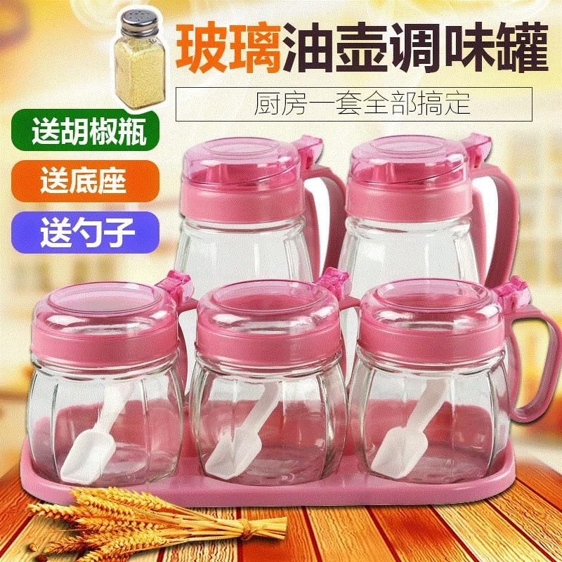 券后11.12元新品六件套玻璃调料盒厨房调味瓶罐调料罐油瓶家用盐罐装作料盒子