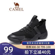 骆驼2021春夏季新款轻质厚底英伦全黑潮流舒适靴休闲靴子男Camel