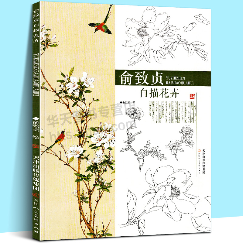 Китайская живопись Артикул 617405593834