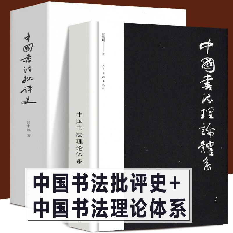 Китайская каллиграфия Артикул 589073123420