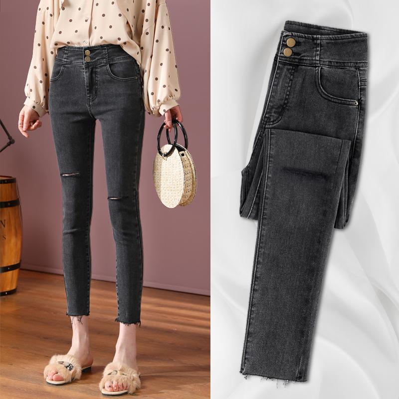 破洞牛仔裤女士春装2020新款潮高腰显瘦九分小脚烟灰色紧身女裤子