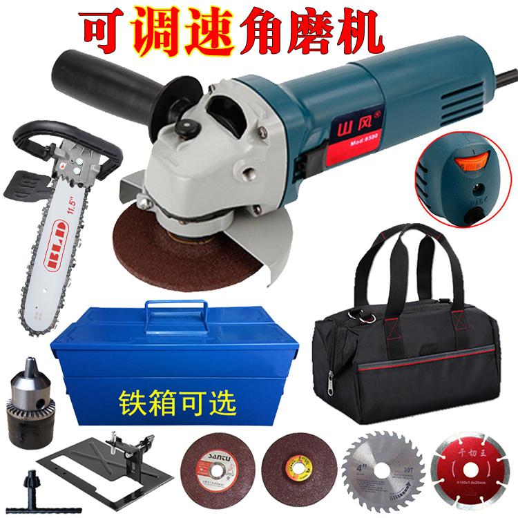 角向磨光机家用多功能手磨打磨切割抛光机电动工具电磨调速角磨机
