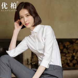 七分袖白色衬衣女春秋职业气质工作服正装中袖工装女士白寸衬衫夏