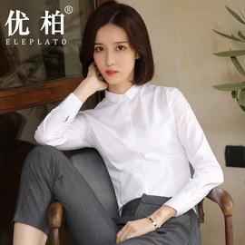 白衬衫女长袖秋冬工作服2021新款职业气质工装小领加绒白色衬衣冬图片