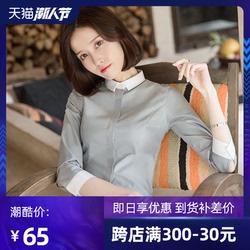 七分袖衬衫女2020春秋款上衣中袖职业设计感小众洋气衬衣百搭外穿