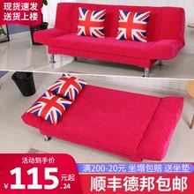 沙發小戶型出租房沙發床兩用可折疊雙人簡易小沙發布藝懶人沙發