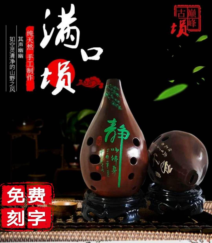 Full mouth Cuan ten hole professional performance style 10 hole smoked pottery Cuan ancient Cuan wind instrument F key g key Cuan Xun Xun loss Cuan