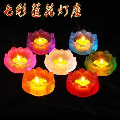 七彩琉璃莲花烛台摆件家用酥油蜡烛灯座佛前创意荷花供佛灯酥油灯