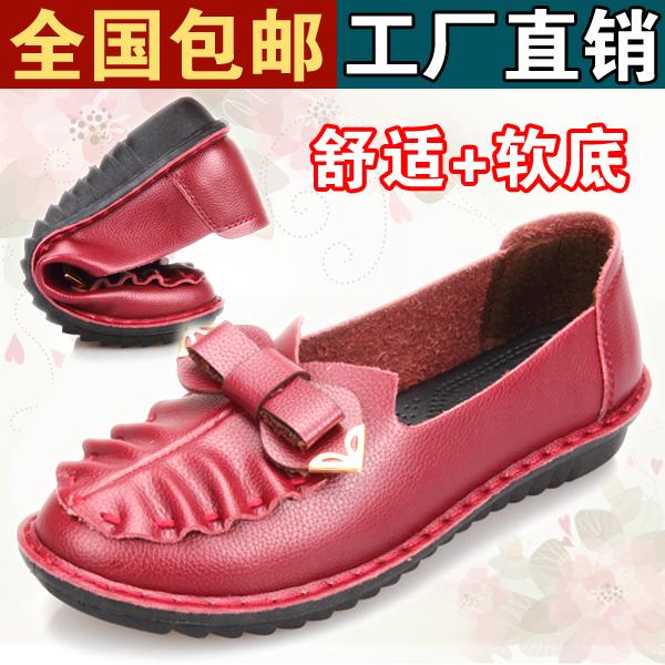 Кожаные ботинки женщин среднего возраста обувь мягкой пружинной новые матери квартира Каждодневный Женская обувь скольжения в конце старых фасоль обувь