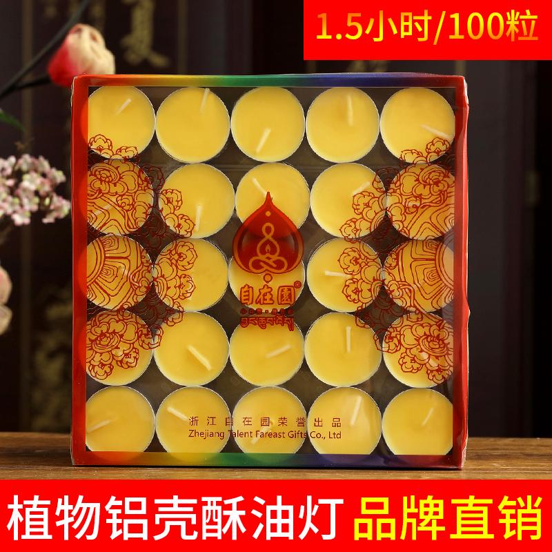 Масленные свечи Артикул 613550511330
