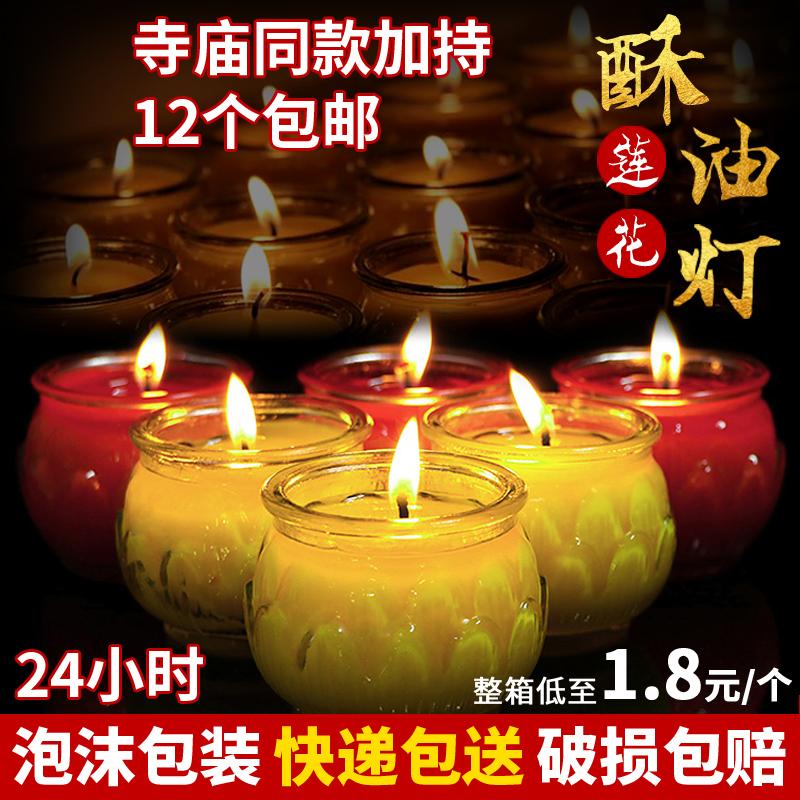 Масленные свечи Артикул 603150722066