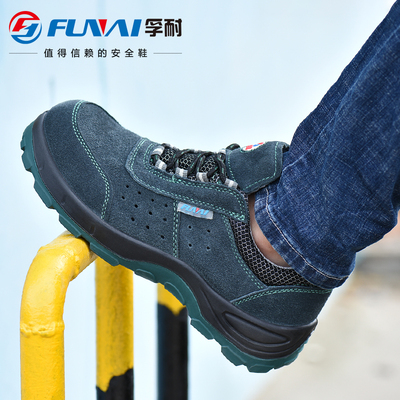 Electrician insulated shoes male national grid high voltage 6kv suede breathable deodorant lightweight anti-smashing female safety labor insurance shoes